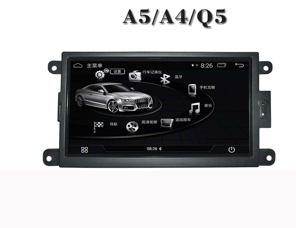 Upsztec Android автомобильное радио dvd-плеер для Audi A5, A4, Q5 (2009-2015) с GPS Встроенный Bluetooth ТВ BT DVR Ipod 1080 P 3 г Wi-Fi