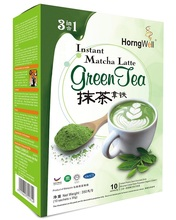 Horngwell Matcha Green Tea Latte
