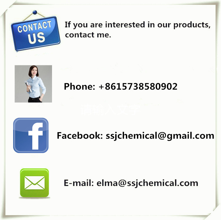 High Quality Cheap Price Chemical Raw Materials --- Synthetic Potassium Cryolite