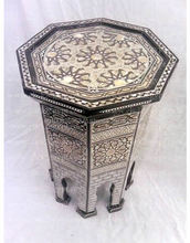 W54 MOP Inlaid End / Coffee / Side Table With Trinket