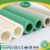 Hot and Cold Water Supply PPR PIPES, DIN Standards, D20mm to D160mm