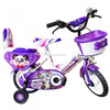 Vietnam wholesale kid bicycle/children bicycle - 12 inch/14 inch Kid Bicycle - Model: K86