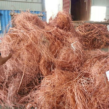 99.99% Purity Copper Wire scrap/ bare bright coppercopper scrap wire 99.99% Purity Copper Wire