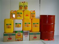 Refined palm oil in 20l jerry cans