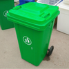 wheelie container 120L/240L/360L/660L/1100L garbage bin with wheels plastic waste
