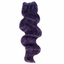 Perfect Gift loose Wave Cuticles Aligned Virgin Malaysian Hair