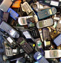 Cell Phone Scraps and Old Used Phone available at good prices