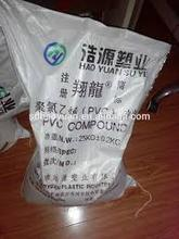 pvc shoe raw material,pvc compound pellet for shoe soles/slippers/boots