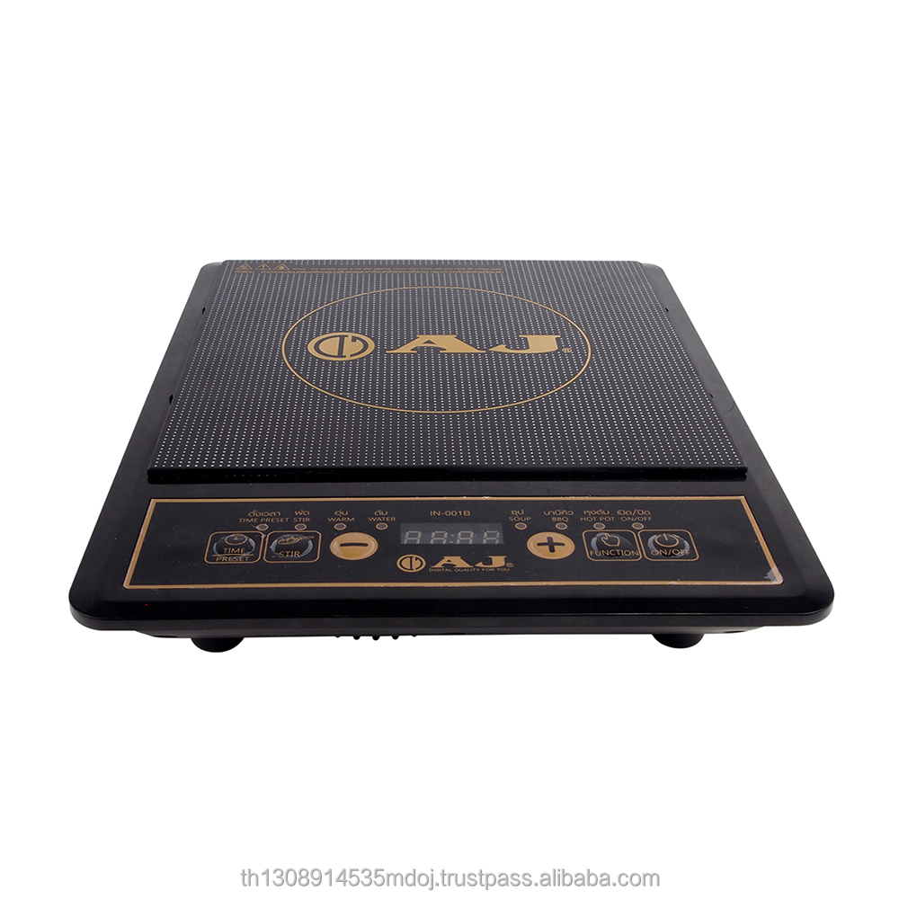 HIGH PREMIUM Induction & Infrared Cooker, AJ Induction Cooker IN-001B NO.1 From Thailand