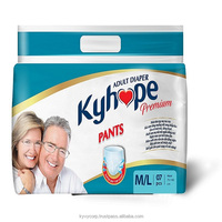 HOT SALE HIGH QUALITY ADULT DIAPER KYHOPE PREMIUM