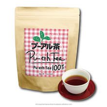 Slimming diet skinny fit pu'er puer tea for weight loss made in Japan OEM available