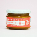 japanese baby food JAS hot selling safty organic baby food pumpkin paste / puree 100g (from 5 months old)