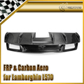 For Lamborghini L570 Carbon Fiber Rear Diffuser