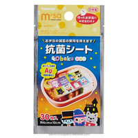 Japan Design and Food New Idea frontier business for Restaurant Retail Seller Distributor Online Shop
