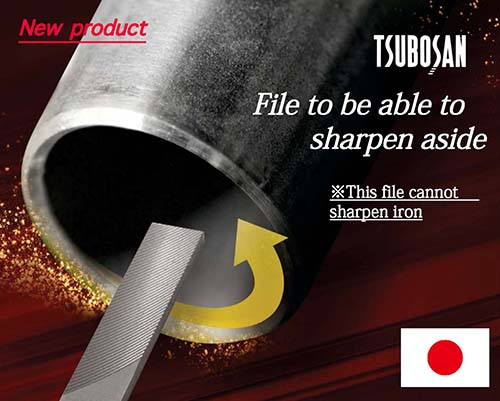TSUBOSAN File to sharpen aside