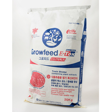 Growfeed E-Tox - Feed Additive for Livestock, Strong Toxin Binding, Improving Animal Health, Increasing Weight & Meat Quality