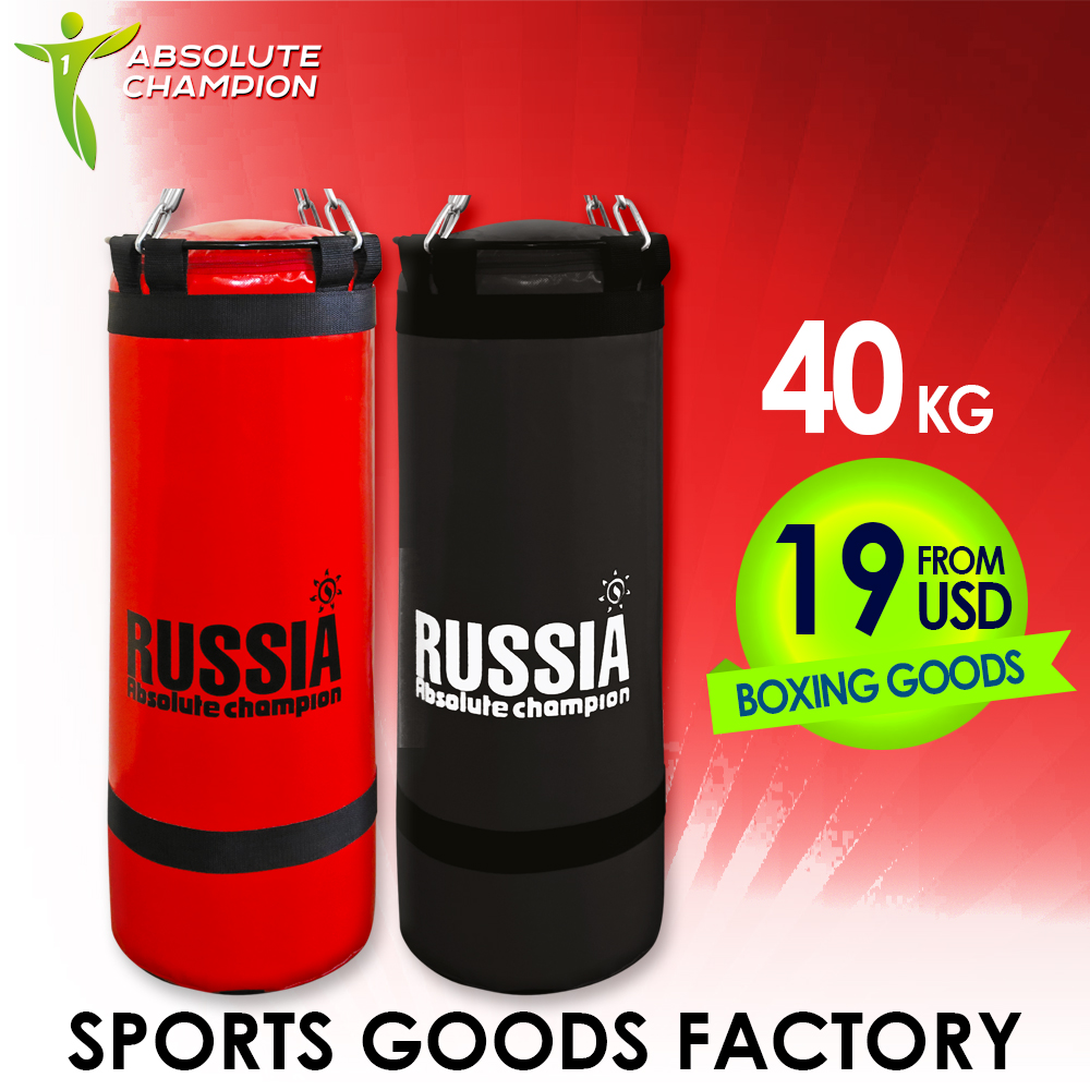 "Punching bag ""standart"" Plus 40 kg"
