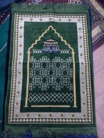 Best Price Turkish Prayer Rug