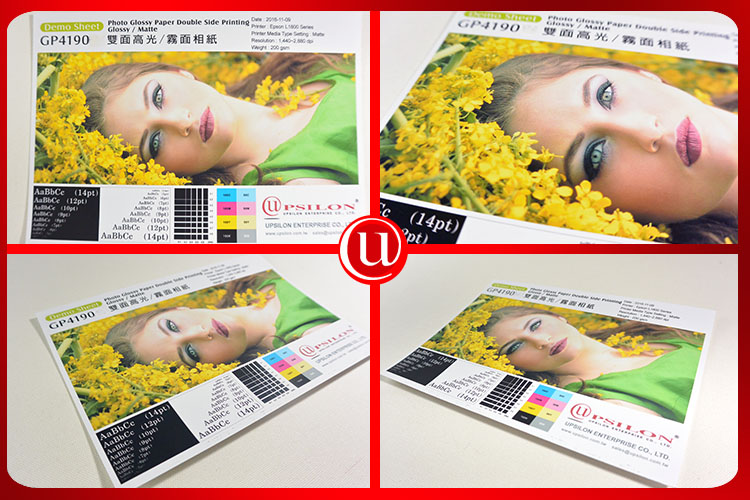 Quality Assured Inkjet A4 Double Side CC Wholesale Glossy Paper