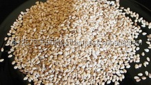 -Dried Hulled Sesame Seeds