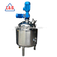 Stainless steel vacuum homogenizer/vacuum mixing tank/Toothpaste GEL making machine with paddle