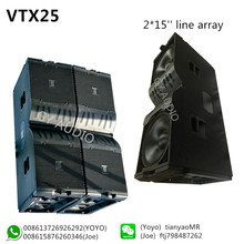 VTX25 new design dual 15'' three way pro audio line array