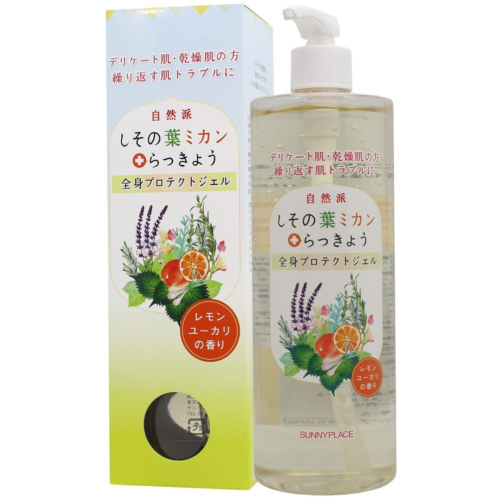 Japan100% Natural Ingredients skin cream with Elegant smell