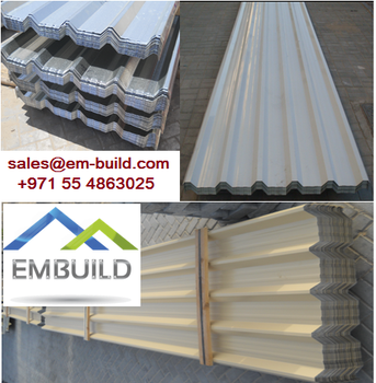 Steel ( GI) roofing sheets + 971 55 4863025 Dubai