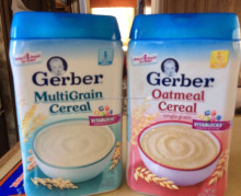 Gerber Baby Food Cereal Variety Pack of 8 Cereals- Rice, Oatmeal, Whole Wheat, Multigrain