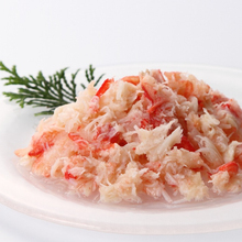 Wholesale Easy to Eat Snow Crab Combination Meat