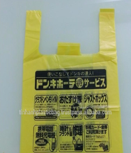 Excellent quality, cheap price t shirt shopping plastic bags in Viet Nam