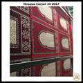 Wall To Wall Mosque Carpet 34 0067 Mosque Carpet