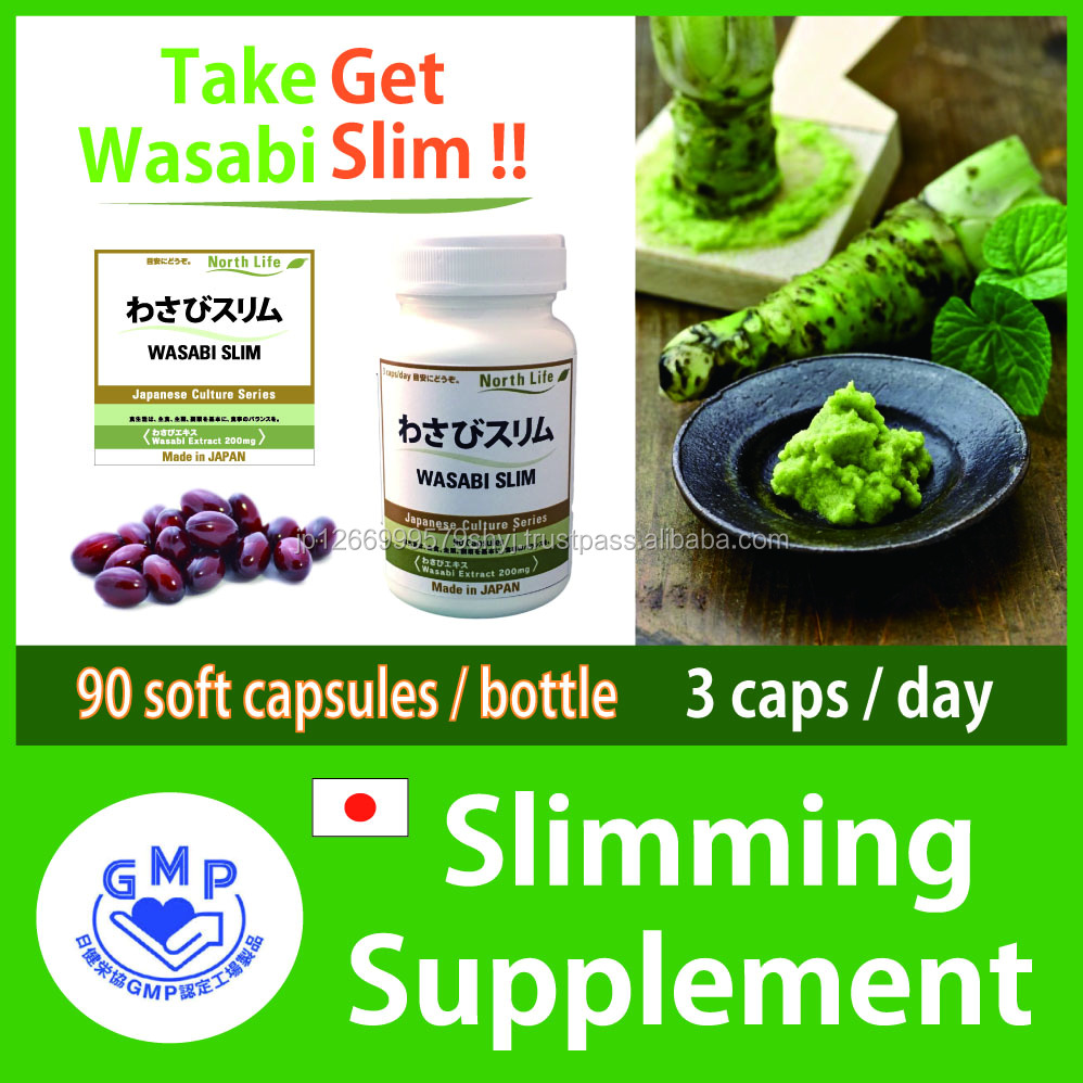 Herbal slimming capsule wasabi supplement , Chondroitin supplement also available