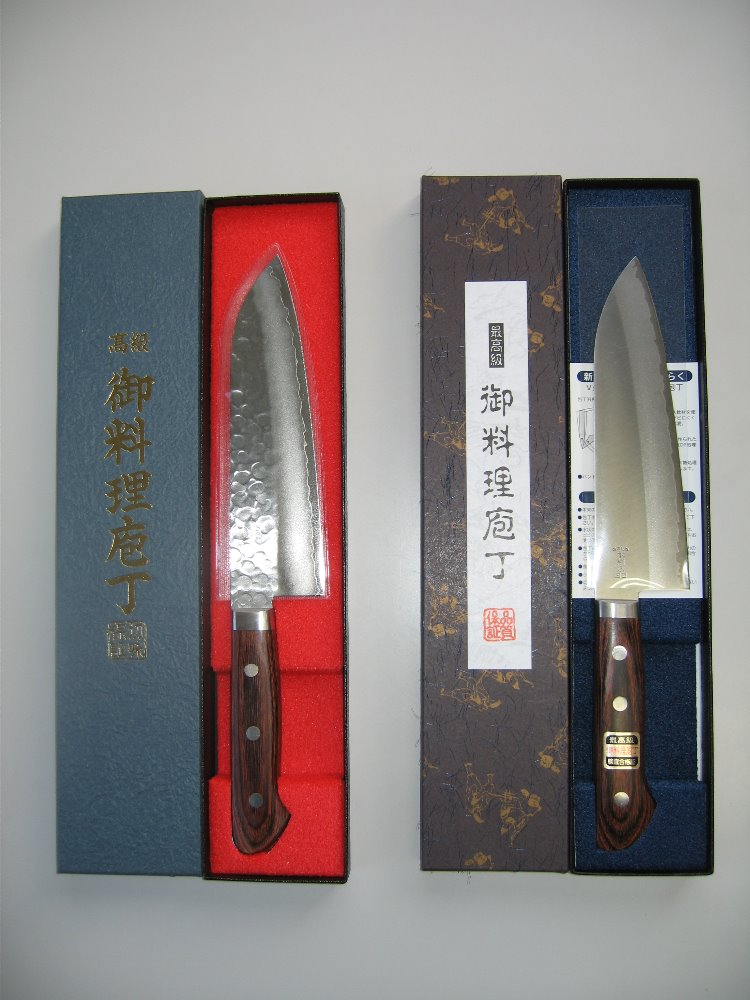 Japanese knife by well versed traditional knife worker for home & restaurant looking for distributor in London food chopper