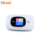 2018 Newest pocket mini 3g 4g mobile broadband wifi router