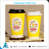 Customized Logo Take Away Paper Coffee Cups