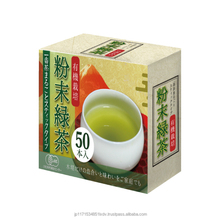 High quality and Best-selling japan matcha green tea at reasonable prices Tea leaves,rice tea also available