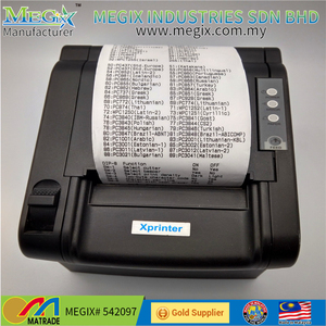 "Thermal Paper 2 1/4"" x 85' 2 1/4"" x 50 'POS Receipt Paper Cash Register Roll (100 Rolls)"