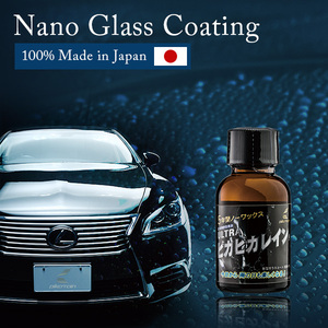 Outstanding rain repellent car | Ultra Pika Pika Rain | 3 years wax free | 100% glass coating made in Japan