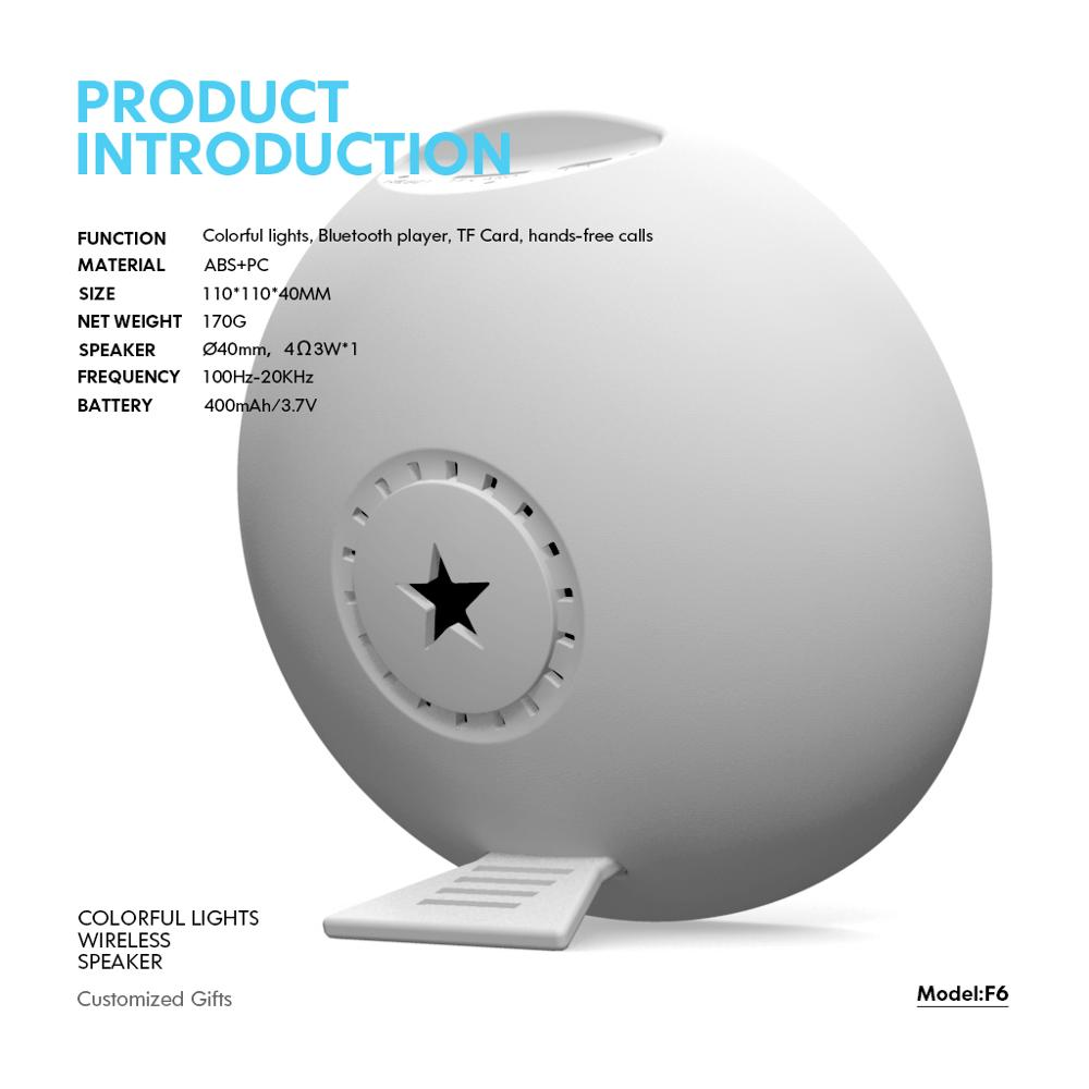Product Introduction.jpg