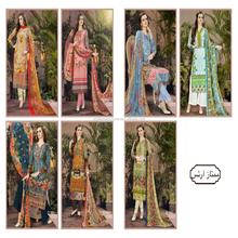 Exquisite Lawn Cotton Embroidered Fancy Lady Designer Lawn Cotton Suit