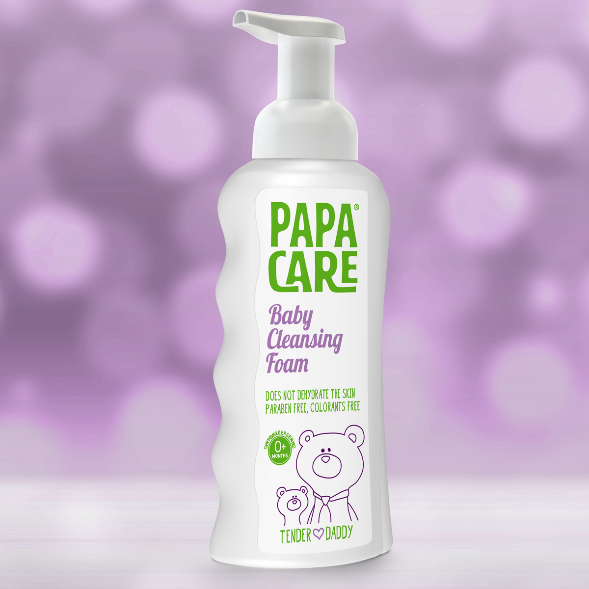 Papa Care - Baby cream soap with panthenol, olive oil and chamomile extract, 150ml