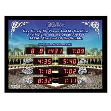 LED Islamic Prayer Time Adhan Digital Wall Table Clock