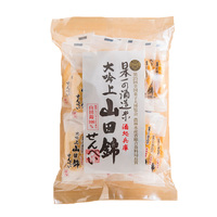 Japanese salty halal snack rice cracker snacks for drinking