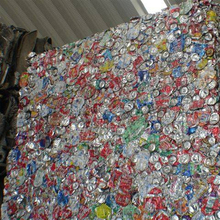 Cheap Aluminum scrap UBC (Used Beverage Cans) /ubc aluminium used beverage cans scrap
