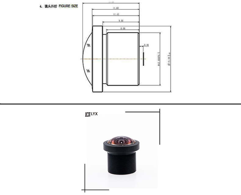 "s mount cctv 1/3"" F2.3 8mp 0.92mm M12 board 195 degree fisheye lens"