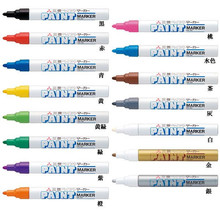 Permanent Marker Mitsubishi Uni PAINT oil based Marker PX-20 for wholesalers