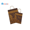 high quality cheap recycled thick brown kraft paper bags with logo print
