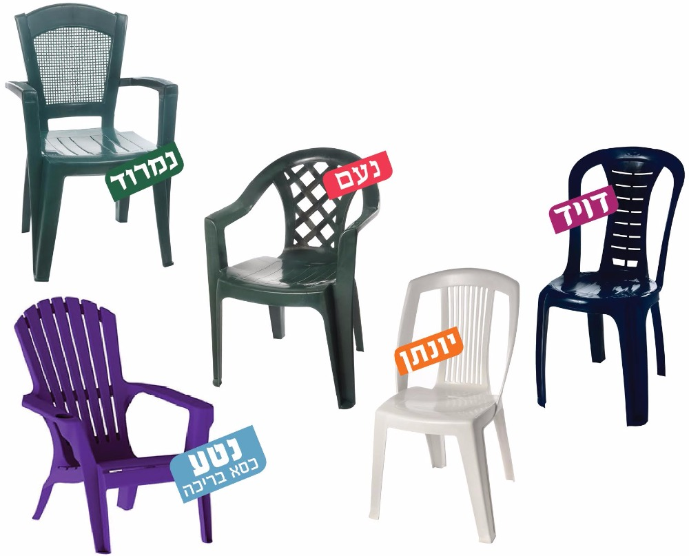 comfortable garden plastic chair with arm