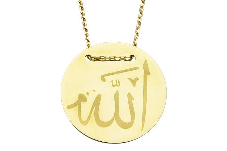 14 k gold God name write plate necklace